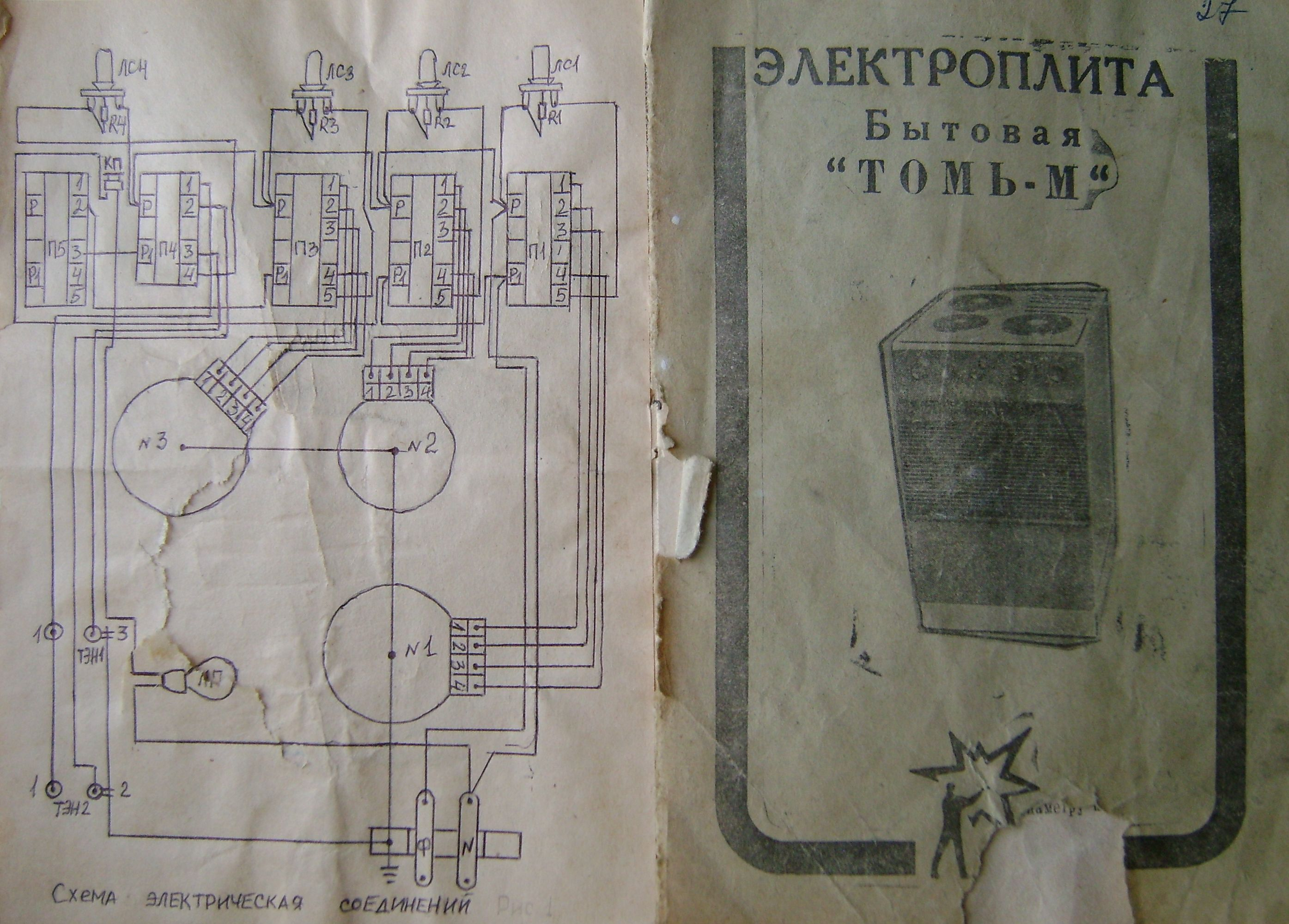 Схема подключения печка мечта
